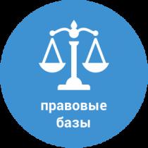 law-base